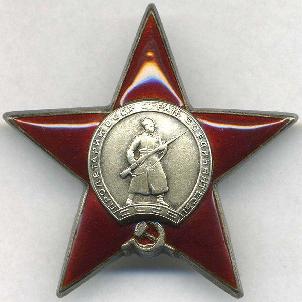 http://dou19.rybadm.ru/DswMedia/orden_krasnoy_zvezdy.jpg